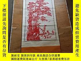 古文物罕見鬆、竹、梅剪紙立軸露天180917 罕見鬆、竹、梅剪紙立軸