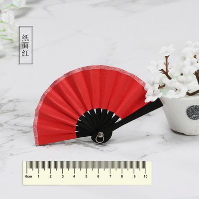 蔡徐坤楊冪同款迷你小扇子3分4分娃配飾6CM小折扇子娃 紙面紅6CM