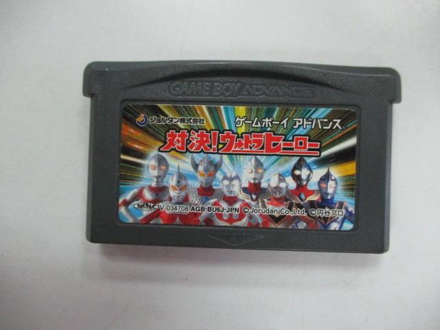 GBA 日版 GAME 鹹蛋超人大對決 (41030851)