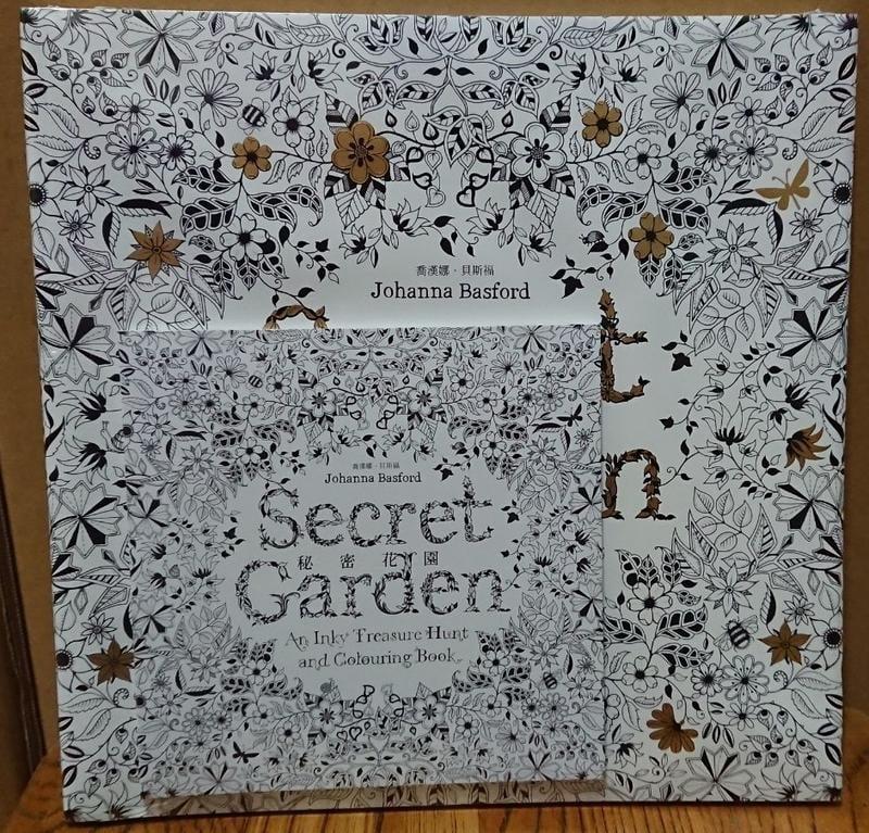 秘密花園 Secret Garden (曼陀羅 禪繞 著色本) / 遠流