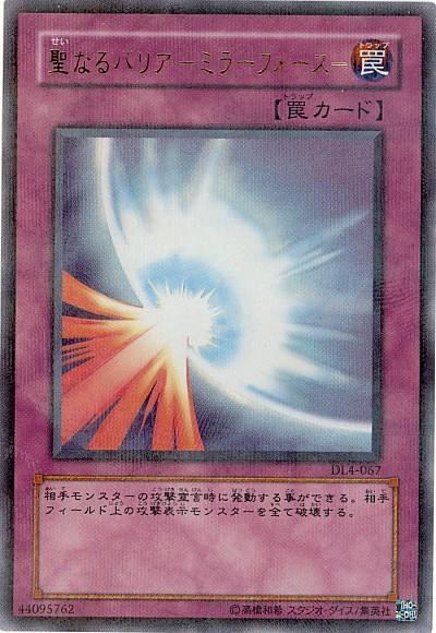 【樂遊wow】DL4-067 神聖彗星反射力量 (全鑽) 60-65%