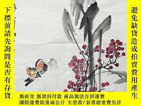古文物【保真】. 楊和平 當代知名藝術家、張大千大師再傳弟子、中國國畫家協會會員、罕見中國書法家協會山西分會會員、斗方寫