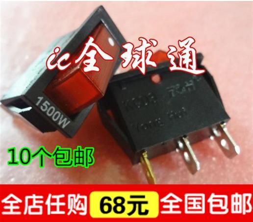 1800W 1500w大功率電炒鍋開關 雙銀觸點+全銅腿 155-01351
