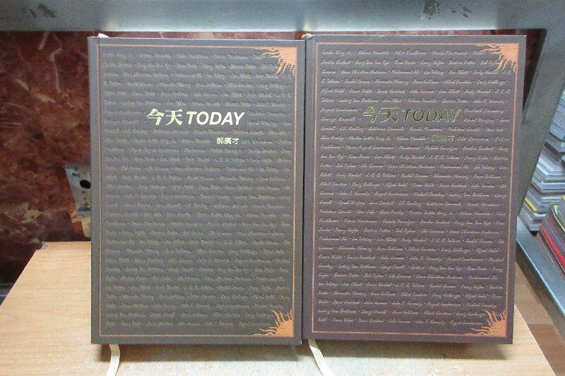 【嫺月書坊】J804   今天 TODAY (共2冊)      郝廣才總編      2015