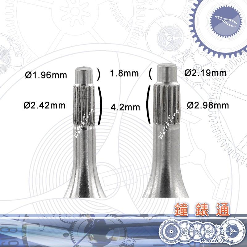 【鐘錶通】12D.7501 龍芯管沖子 / 龍頭管防水管拔管器 / 含4支沖頭 ├修錶工具/手錶工具┤