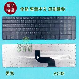 【漾屏屋】含稅 宏碁 ACER E1-521 E1-531 E1-531G E1-571 E1-571G 中文 筆電鍵盤