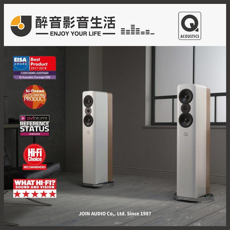 【醉音影音生活】英國 Q Acoustics Concept 500 (多色) 落地式喇叭.2音路3單體.公司貨