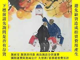 古文物罕見【 】【馬海方】 中美協會員、四尺整張人物畫(138*69CM)買家自鑑露天237495 罕見【 】【馬海方】