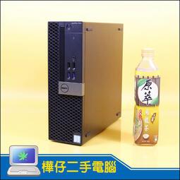 【樺仔二手電腦】DELL 7040 Win10系統 i5六代CPU HDMI輸出 可再加SSD 原廠保固到2022年3月