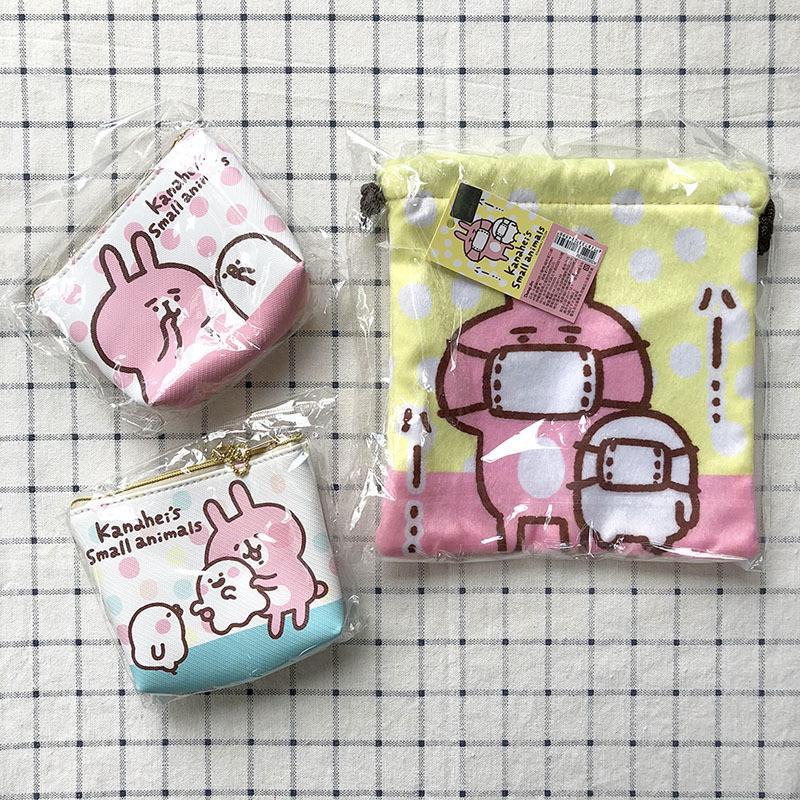 Kanahei 卡娜赫拉 粉紅兔兔 P助 斜紋皮革錢包 絨布束口袋 現貨
