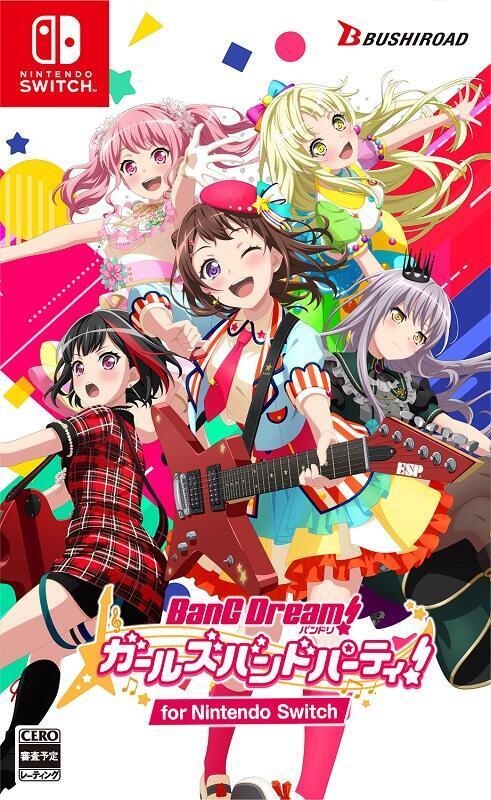 (預購2021/9/16特典付)NS BanG Dream!少女樂團派對 for Nintendo Switch 純日版
