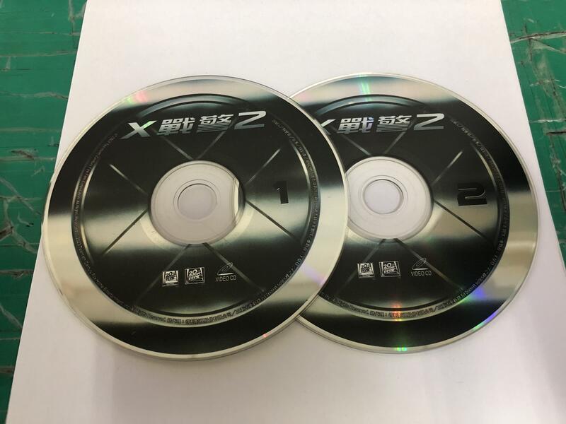 二手裸片 VCD 專輯 X戰警 2 <Z120>