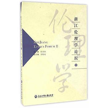 [尋書網] 9787517819035 浙江倫理學論壇Ⅲ /陳壽燦 主編(簡體書sim1a)