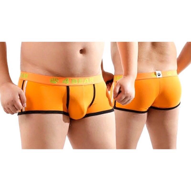 【熊坊】大尺碼專賣 2020 為熊設計 男性 熊熊內褲 熊爪內褲 中大尺碼 純綿內褲 四角內褲 彈性內褲 內褲 現貨