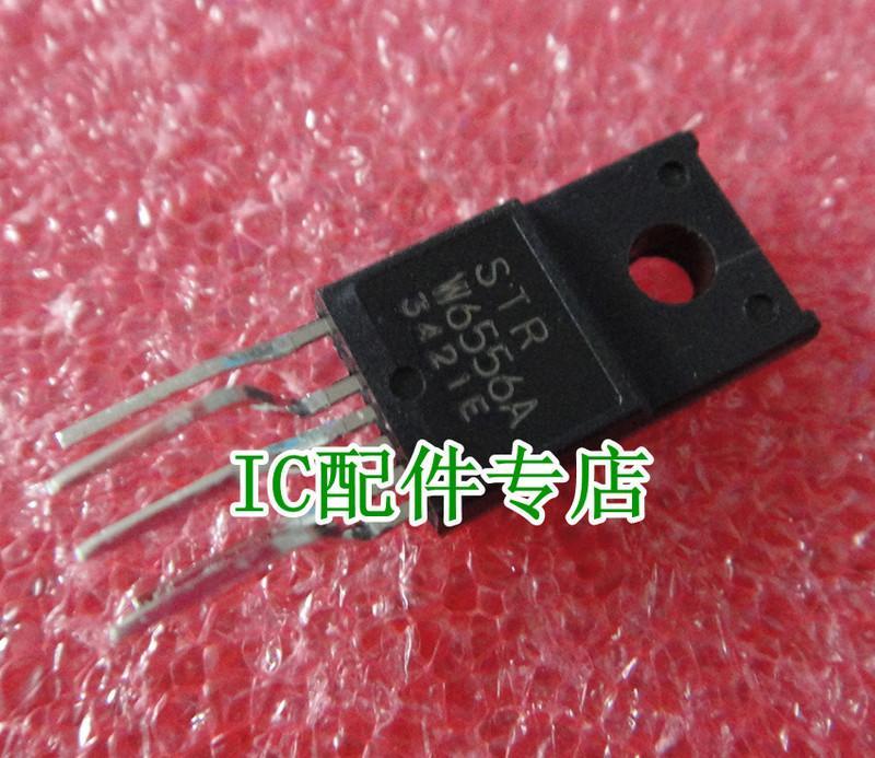 [二手拆機][含稅]--電源塊STRW6556A STR-W6556A 包好用