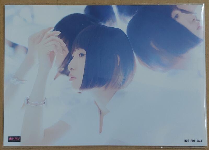 《現貨》南條愛乃「サントロワ∴」HMV特典照片 生寫真