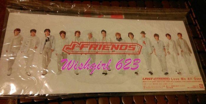 傑尼斯J-Friends『Love Me All Over』日版初回(全新品)~ KinKi Kids、TOKIO、V6