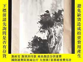 古文物罕見A11615:迴流山水圖軸露天228357 罕見A11615:迴流山水圖軸