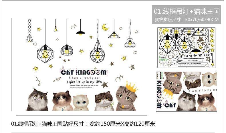 999小舖3D立體貓咪墻貼紙貼畫臥室床頭溫馨創意背景墻壁自粘房
