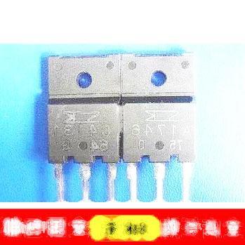 2SC4131 C4131 進口原裝拆機 測好發貨 品質保證 155-01464
