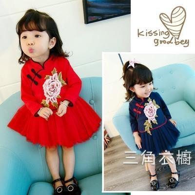 秋裝0女寶1女寶寶2-3歲兒童旗袍春女童中國風洋裝粉色公主裙子4