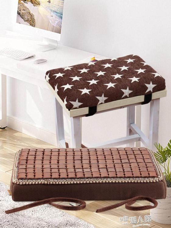 999小舖椅墊 長方形夏天坐墊透氣椅墊夏季麻將涼蓆凳子椅子墊子