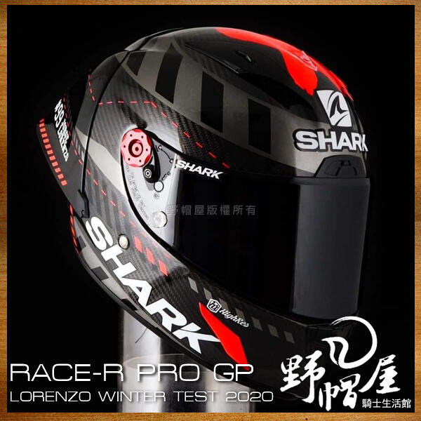《野帽屋》法國 SHARK RACE-R PRO GP 全罩安全帽 大鴨尾 JL99。LORENZO 2020 冬測