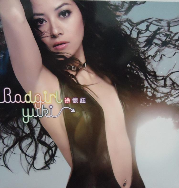 【音樂年華】徐懷鈺-Yuki 平民天后/ Badgirl/墮落天使/2007擎天娛樂(宣傳簽名版)