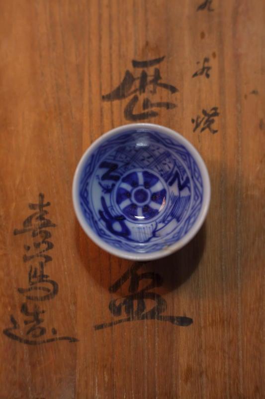 日本手工九谷燒老件-茶杯(京都市集帶回收藏)