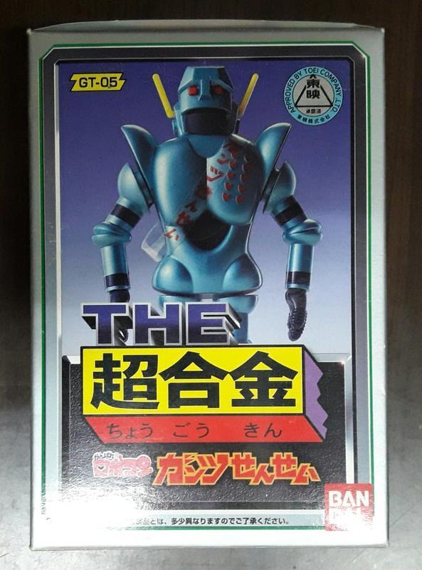 THE 超合金 GT-05 鋼鐵老師(小露寶,鐵機巧,mb合金,無敵鐵金剛,大獸神,es合金,六神合體,大魔神,超合金魂