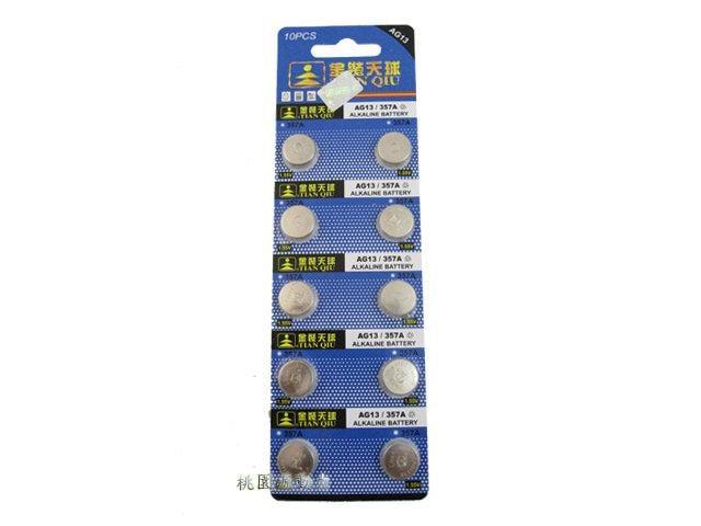 源動力~天球AG13鈕釦電池/LR44水銀電池(357A/L1154/A675)計算機/手錶/助聽器/翻譯機