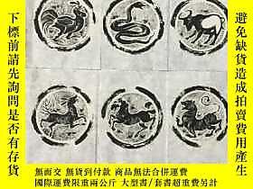 古文物手工一筆一毫畫的拓畫罕見拓片《十二生肖》,難得一見,僅此一件 如圖【字畫真跡】國家一級美術師、江蘇美協會員、江蘇省