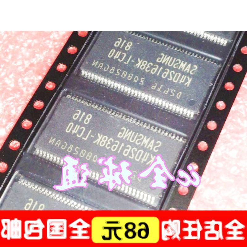 K4D261638K-LC40 全新原裝 液晶主機板動態幀記憶體 155-01540