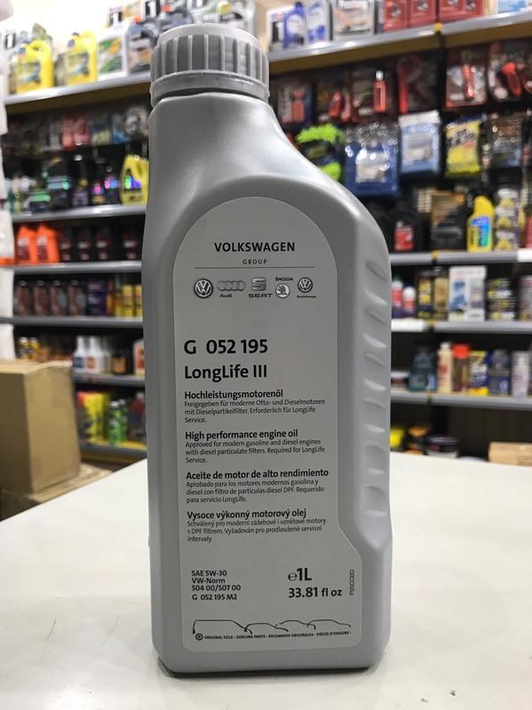 『油夠便宜』(完售)VW LONGLIFE III 5W30 福斯 原廠指定機油 504 507 奧迪 SKODA