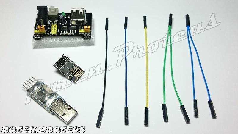 萬物皆聯網-ESP8266 IoT(Internet of Things)入門學習套件