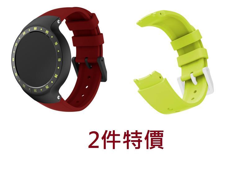 KINGCASE (現貨) 2件特價 Ticwatch S 軟膠錶帶 矽膠錶帶