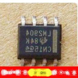 LM2904 全新低功耗四路運算放大器SOP-8 155-01553
