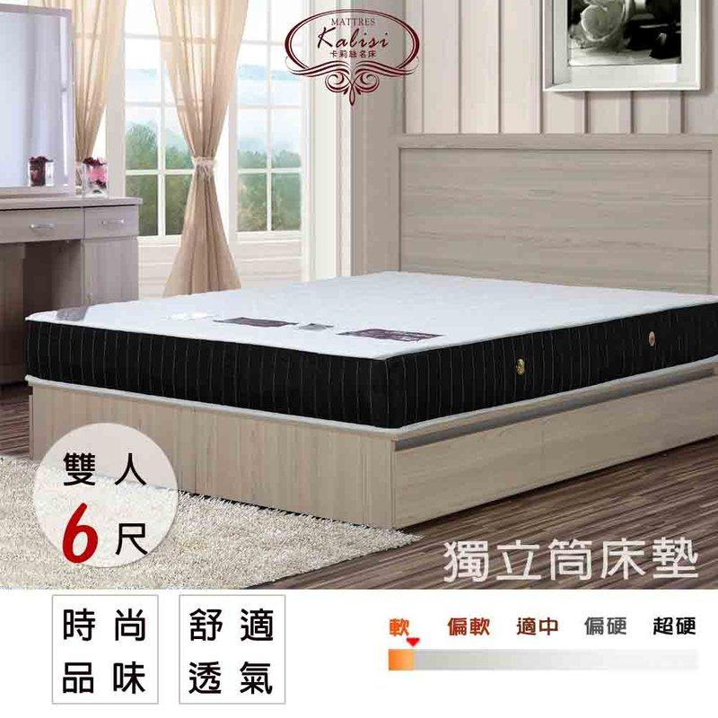 【UHO】黑色戀人時尚6尺雙人加大 獨立筒床墊