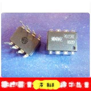 MOSFET驅動器晶片 IR2109PBF IR2109 DIP-8 直插 155-01573