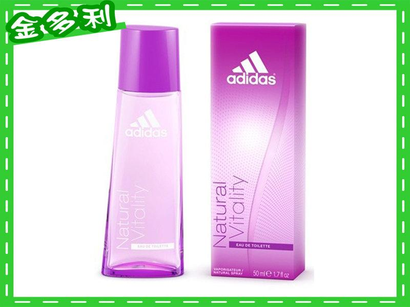 Adidas 愛迪達 Natural Vitality 自然活力 運動女性淡香水 50ml 歡迎自取【金多利美妝】