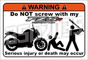 【別碰我車】FZS 150 警告貼紙 防水材質 (Yamaha、Fazer、FZS150、V2、V3)