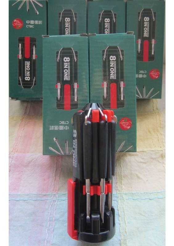 🎆 百寶袋 🎆 8合一多功能螺絲起子工具組 6LED手電筒