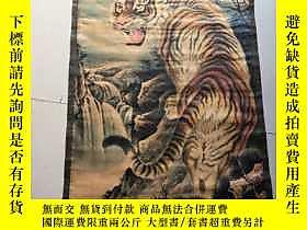 古文物罕見精美國畫、上山虎、書畫珍藏。露天256941 罕見精美國畫、上山虎、書畫珍藏。