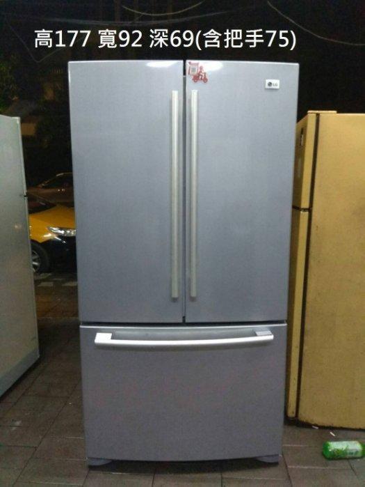 LG 大冰箱 三門 600公升 強冷 免費保固半年 大台北地區 可貨到付款