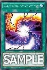 遊戲王 單卡 SAST-JP057 熾焰融合-銀字 (全新未使用)