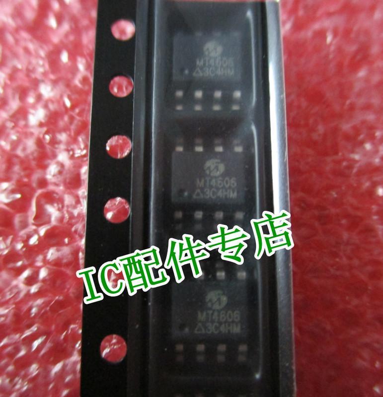 [二手拆機][含稅]拆機二手原裝! EA1530A TEA1530A 液晶電源晶片