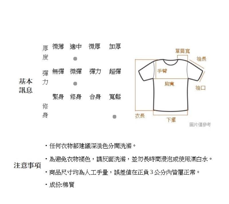 台灣原創 guitarman原創設計 Baby吉他 黑色短袖T恤 短袖衣服 短t 男生 女生 素t 上衣 t shirt