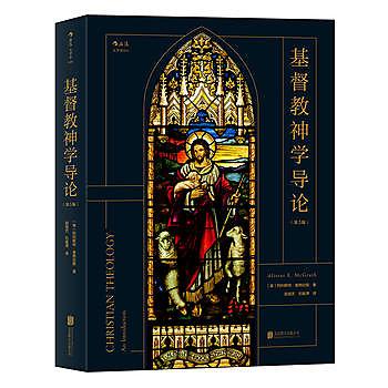 [尋書網] 9787550296565 基督教神學導論(第5版)(簡體書sim1a)