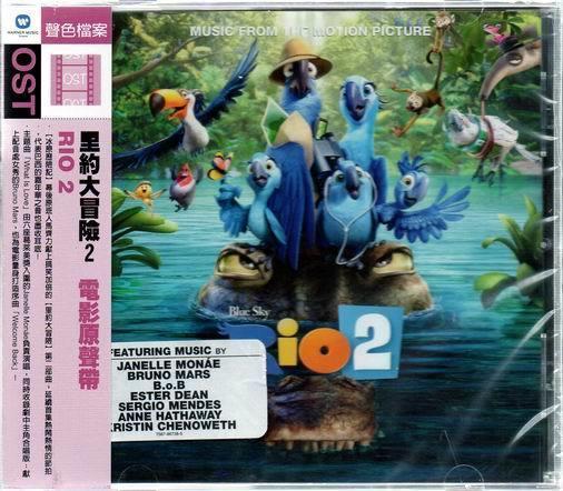 【正價品】 RIO 2 里約大冒險 2 // 電影原聲帶 ~ 歐版 ~ 華納唱片、2014年發行