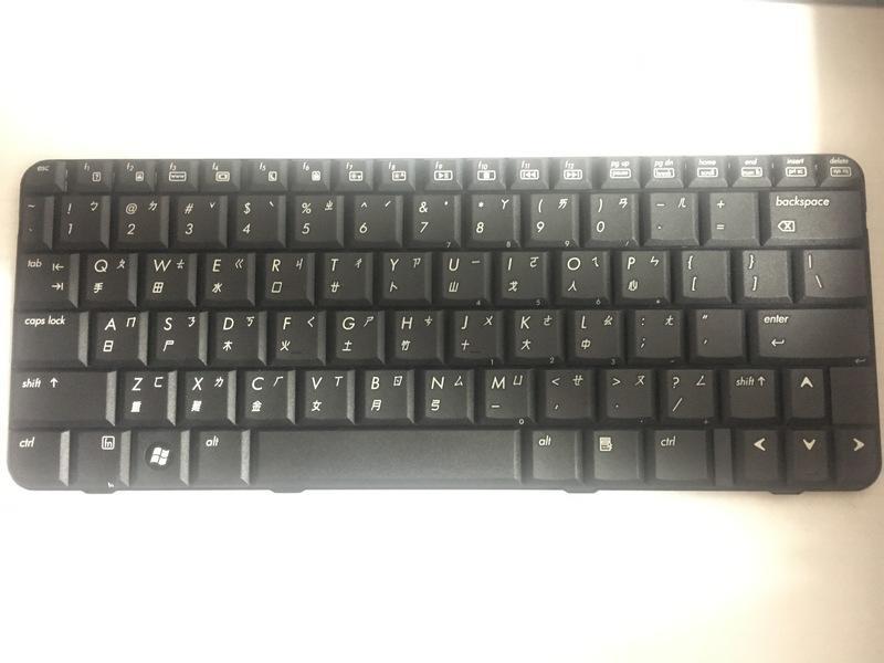 ~頂堅電腦~HP B1200 2210 系列全新 筆電 中文鍵盤